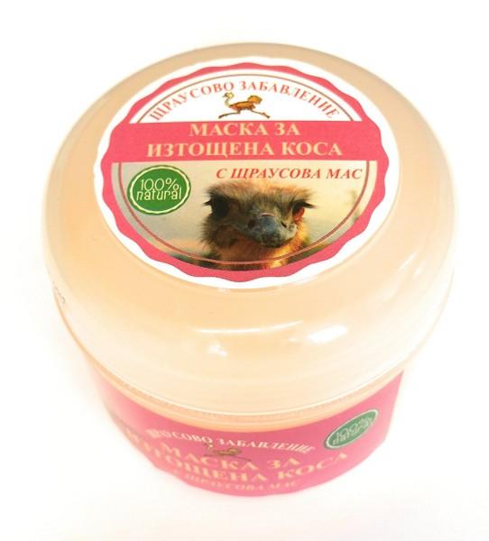 200 ml Luxus Haar-Maske mit Straußenöl Ostrich 100% NATURPRODUKT kaputtes Haar Sofort Reperatur bis